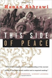 this side of peace hanan ashrawi