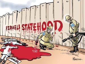 israel statehood a catastrophe